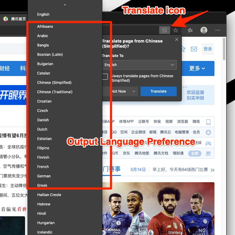 Auto-Translation Choose Output Language in Translate icon in Edge Computer