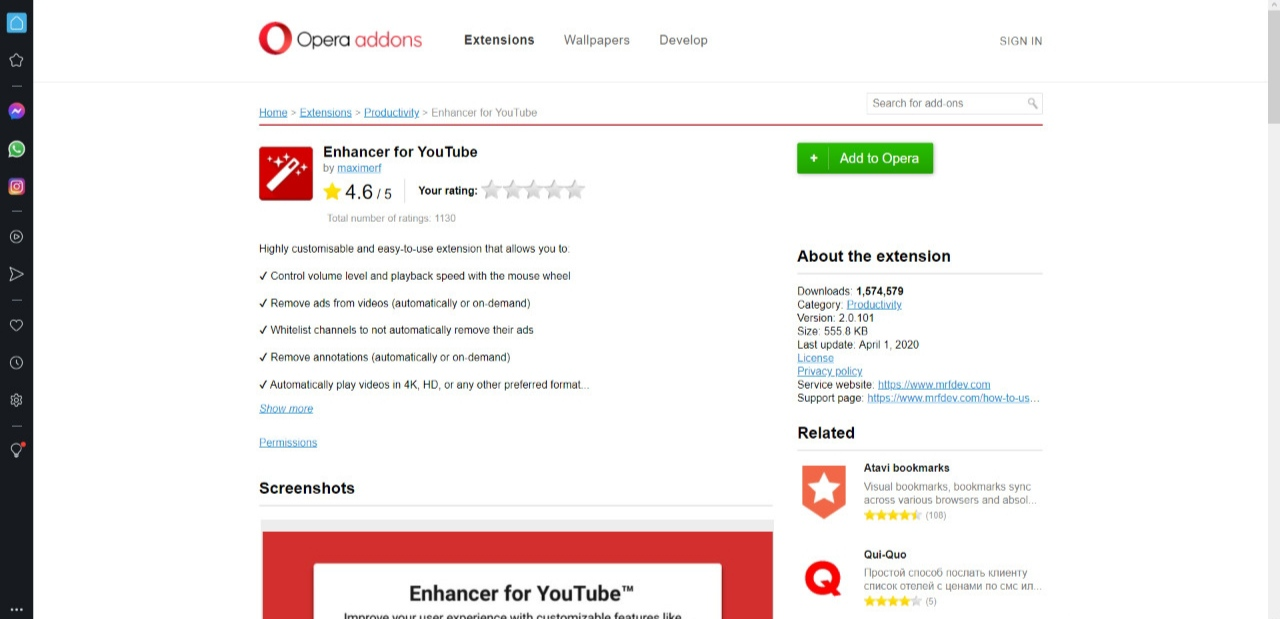 Enhancer for YouTube Opera Add-on