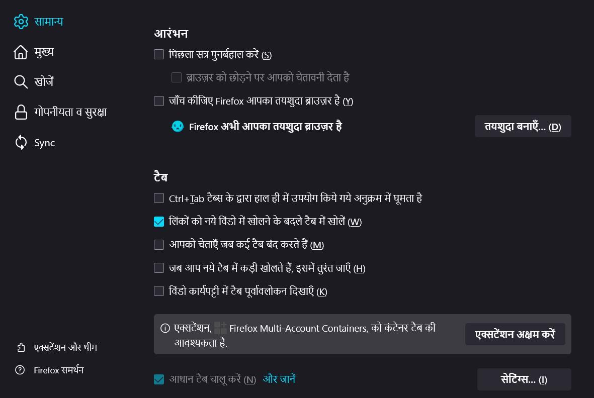 Firefox Language Changed to Hindi
