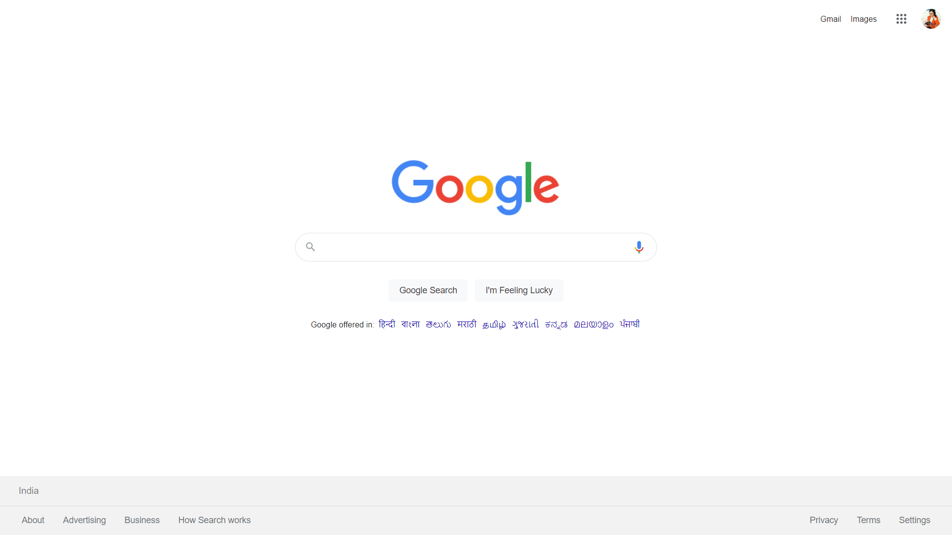 Google Chrome Full Screen Mode Activated