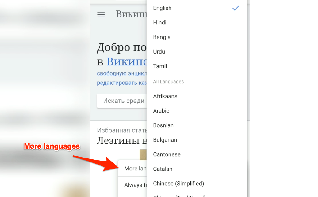 Microsoft Edge Android supported languages for translation